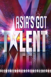 亚洲达人秀2015