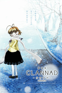 CLANNAD The Movie