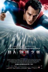 超人归来2