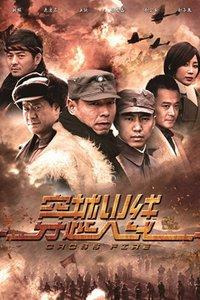 穿越火线 DVD版