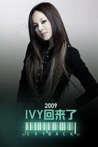 IVY回来了 2009