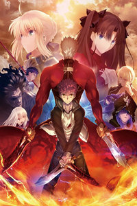 Fate/stay night 第二季