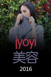 jyoyi 美容 2016