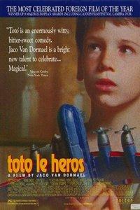 小英雄托托