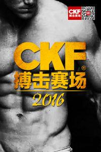 CKF 2016