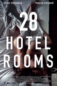 28个旅馆房间