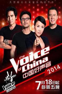 中国好声音 2014
