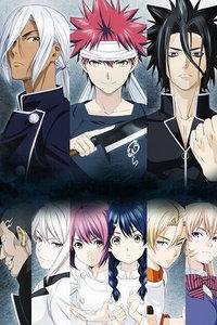 食戟之灵 第一季 OVA