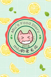 Miu 的食光记 2016