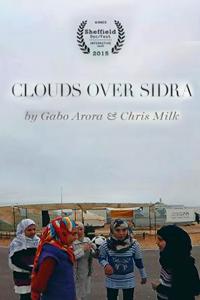 《锡德拉的云彩》