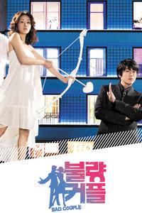 日韩剧共16集全