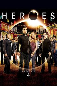 超能英雄4