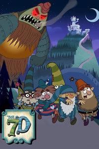 七个小矮人 第二季