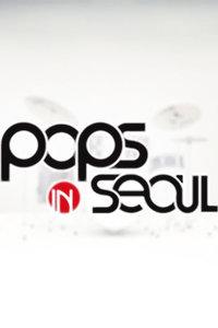 Pops in Seoul 2017