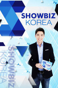 Showbiz Korea 2017