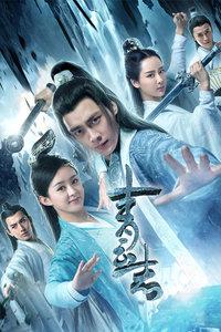 青云志DVD版