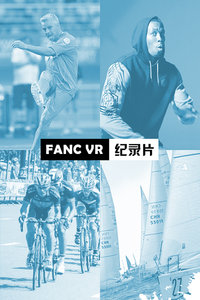 FANC VR纪录片