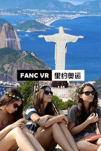 FANC VR里约奥运