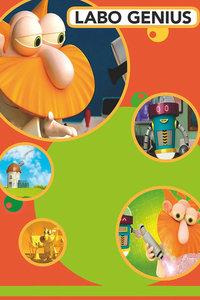 怪博士和他的机器人