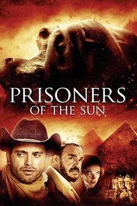 太阳的囚徒