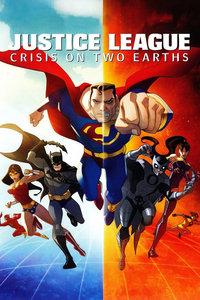 正义联盟:地球危机