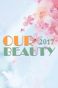 Our Beauty 2017