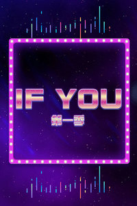 IF YOU 第一季