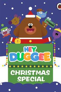 阿奇幼幼园圣诞特别节目