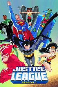正义联盟 第一季