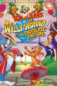 猫和老鼠:查理和巧克力工厂