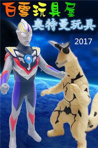 白雪玩具屋奥特曼玩具 2017