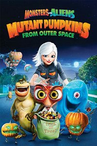 怪物大战外星人:来自外太空的变异南瓜
