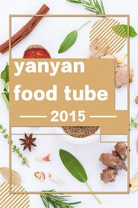 yanyanfoodtube 2015