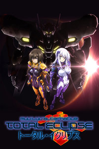 Muv-Luv Alternative Total Eclipse