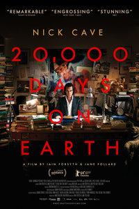 地球两万日