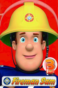 消防员山姆 第三季