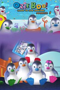 嘘!企鹅来了之企鹅爱生活 第一季