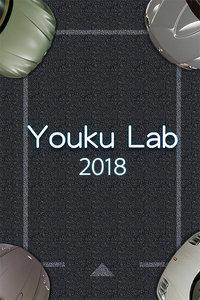 Youku Lab 2018
