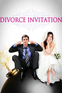 《离婚邀请》在线观看
