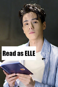 Read as ELLE