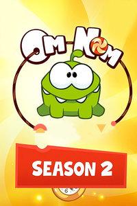 奥姆的故事 第二季