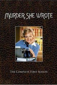 女作家与谋杀案 第一季