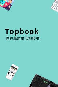 Topbook