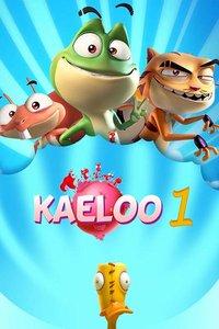 青蛙卡艾卢 第一季