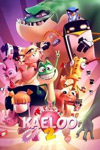 青蛙卡艾卢 第二季