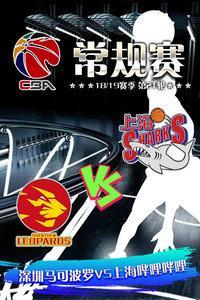 CBA 18/19赛季 常规赛 第21轮 深圳马可波罗VS上海哔哩哔哩