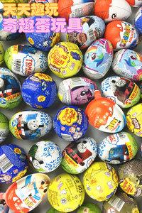 天天趣玩奇趣蛋玩具