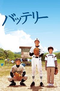 棒球伙伴(动作片)