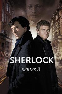 神探夏洛克 第三季