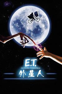 E.T.外星人